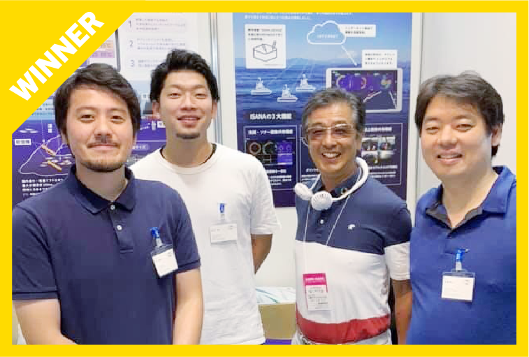 Tokyo Bay Next Generation Traceability System Project