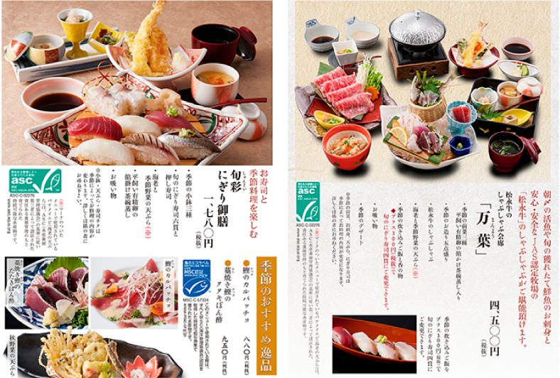 Carry on Japanese Food Cluture and Sustainable and Beautiful Ocean Project