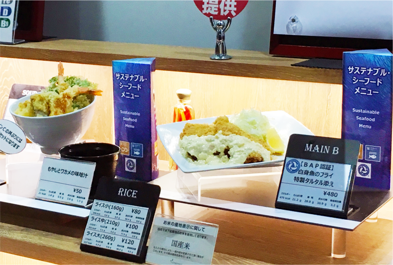 Introducing BAP Certified Seafood at the Hitachi's Corporate Cafeteria Project