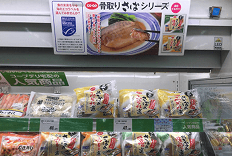 Japanese Consumers' Co-operative Union's Initiative to Procure and Promote Sustainable Seafood