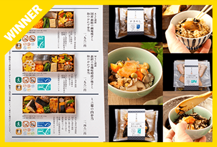 """Kijima: """"Passing on Delicious Japanese Cuisine and Our Vibrant Seas to Future Generations"""""""