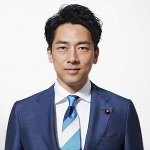 Koizumi Shinjiro