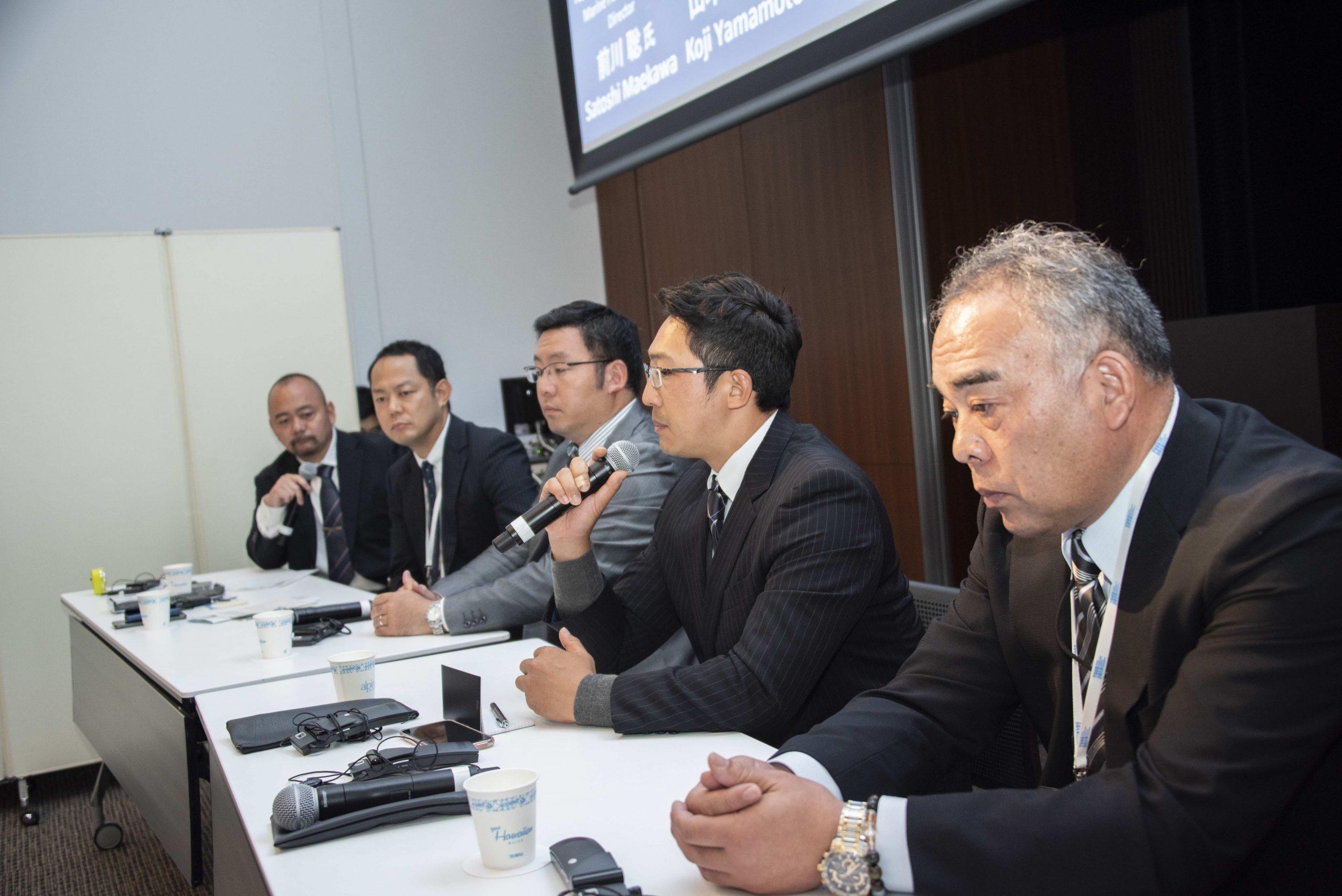 C-7 養殖エコラベル:日本が抱える課題と展望
